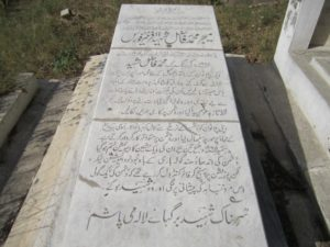 Martyr, Defence Day, Major Muhammad Fazil Shaheed