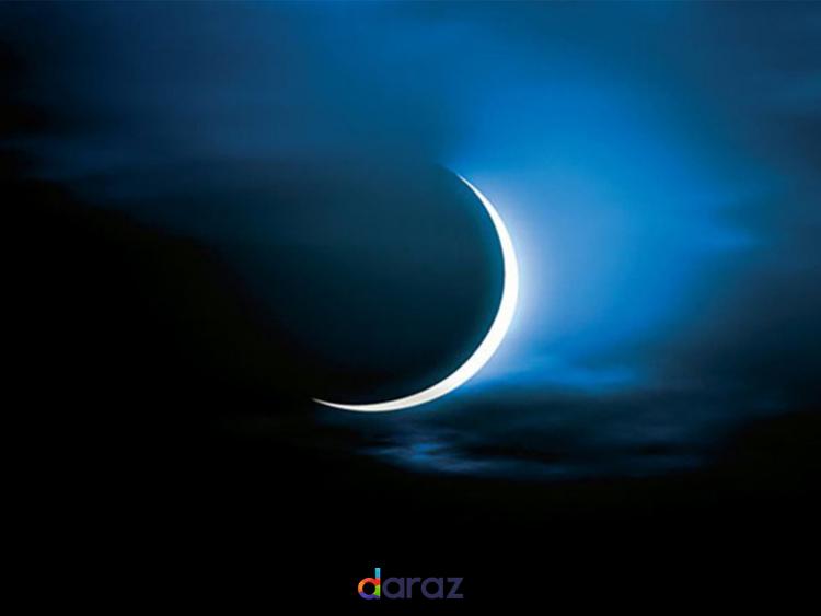 Ramadan Kareen Mubarak 2019