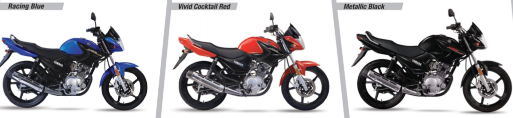 Yamaha YBR 125 Price in Pakistan - Latest Model 2020!