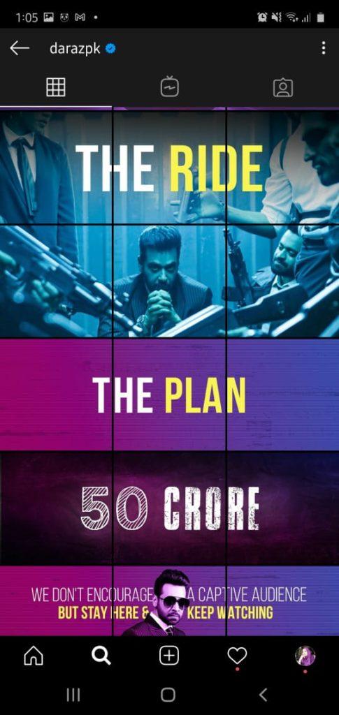 50 Crore Movie Daraz | Daraz 11.11 Sale