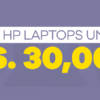 HP laptops under 30000