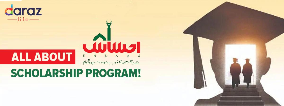 Ehsaas Program Registration