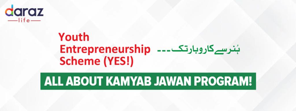 kamyab jawan program application - daraz life
