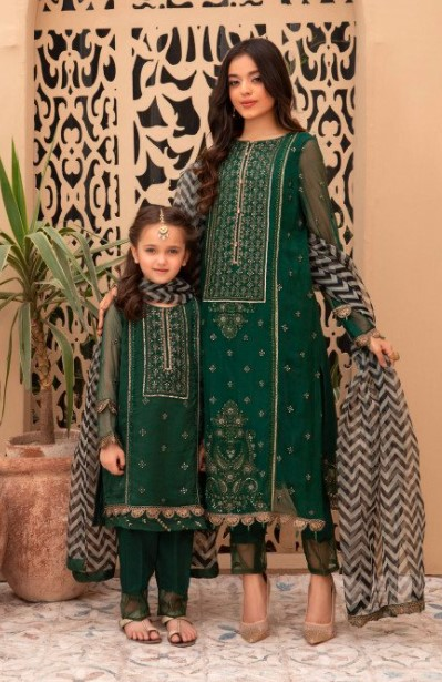 maria b suit bottle green for eid
