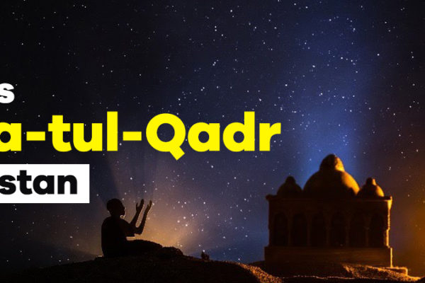 Shab e Meraj 2021 date in Pakistan