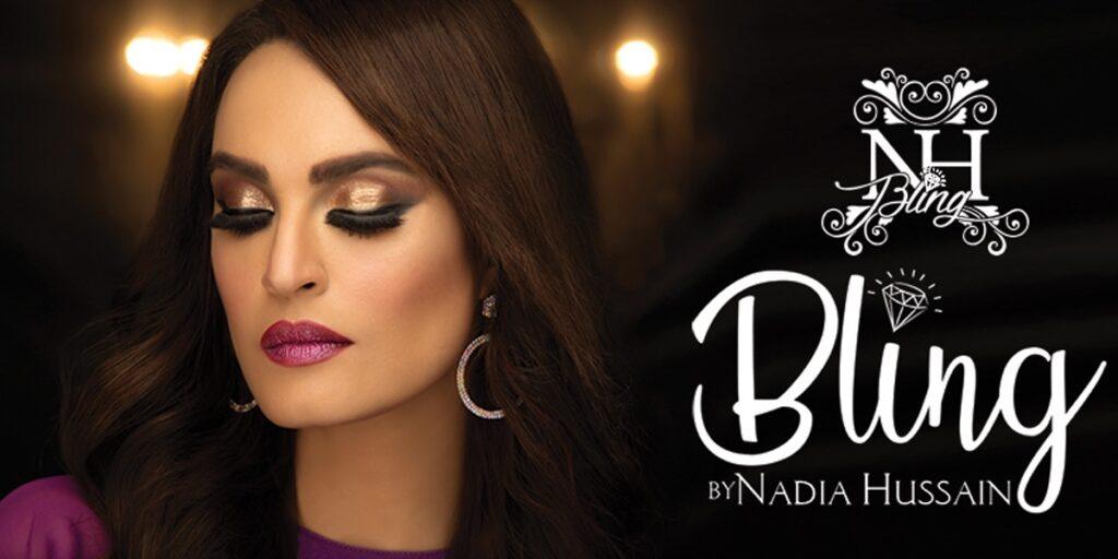 best makeup brands in pakistan