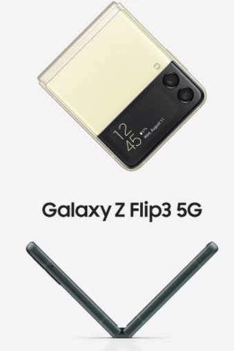 Galaxy Z Flip3 Price in Pakistan