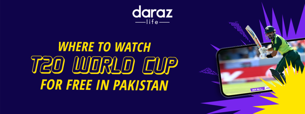 Where to Watch ICC T20 World Cup 2021 Live Stream for Free - Daraz Life