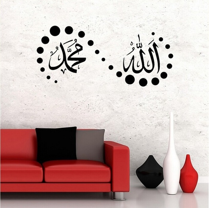 Allah and Mohd. Sticker